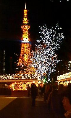 札幌ひとり旅