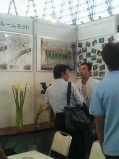 NANIWAFEX2008  2日目